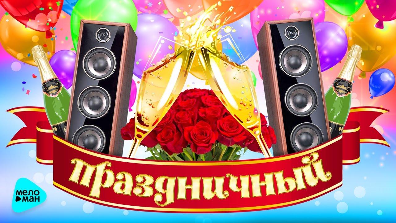 Украинские застольные веселые песни скачать | музыка скачать гугл.