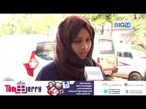 Kasaragod Revenue District School Kalolsavam | Highlights | Arabic Padyam | Sahala | Big14 News
