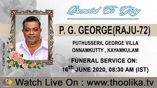 P. G. GEORGE(RAJU-72) || FUNERAL SERVICE LIVE WEBCAST | 16.06.2020 (EVENT NO: 1906)