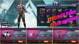 Elite Agent Treasure Crate Opening | 12000 RP point Crate Opening | PUBG MOBILE