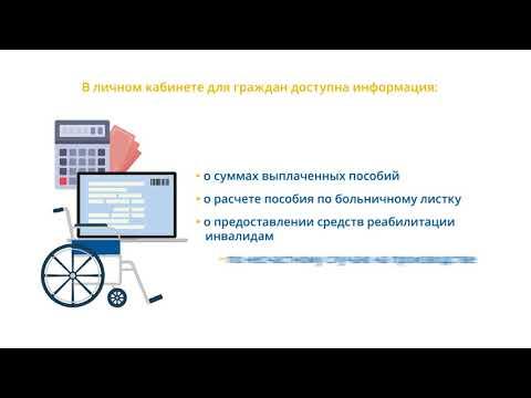 узнать о готовности регистрации ип