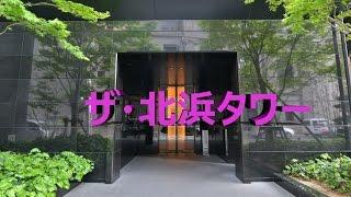 北浜駅直結! 商業施設複合型の超高層タワー!!