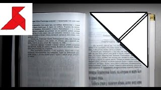 Как сделать оригами закладку для книг УГОЛОК из бумаги А4, своими руками?