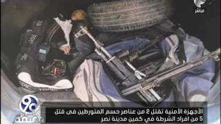 برنامج 90 دقيقة - الصحفى محمود يكشف تفاصيل  عن عناصر