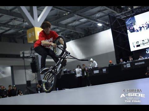 KIO HAYAKAWA(CYCLENT) - CHIMERA A-SIDE FINAL (BMX FLATLAND)