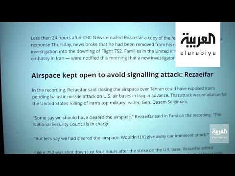 تسجيل صوتي يكشف أن إيران استخدمت الأوكرانية درعا بشرية  - نشر قبل 12 ساعة