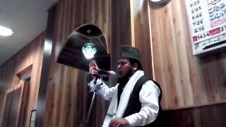 Repeat youtube video Beautiful Naat of Ghulam Rasool Hami Sahab at Markazi Jamia Masjid Batote Distt. Ramban (05-08-2013)