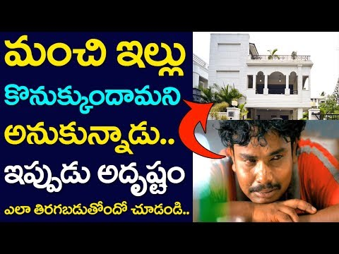 Sampoornesh Babu Missing A Wonderful Chance | Sampoo Real Life | Bigboss Updates | Jr NTR | Taja30