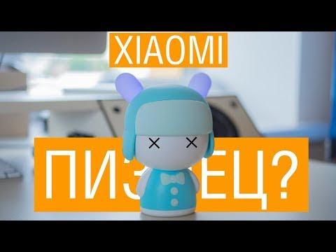 Дела у Xiaomi - д%рьмо. Чистая прибыль упала на 87%, как с этим жить?