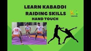 Learn Kabaddi Raiding Skills - Hand Touch