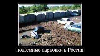 Русские приколы 2015 :D часть 2