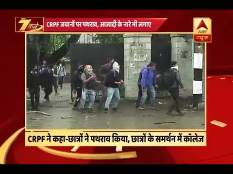 Srinagar: Kashmir Polytechnic college students create ruckus