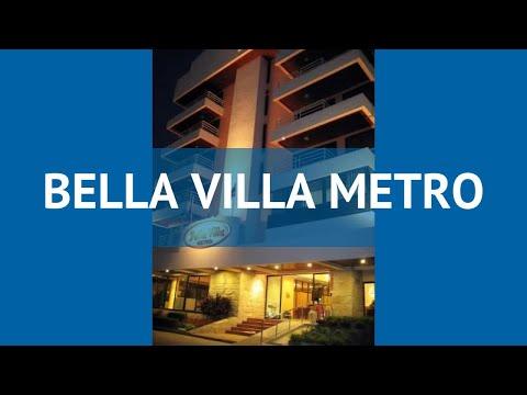 BELLA VILLA METRO 3* Таиланд Паттайя обзор – отель БЕЛЛА ВИЛЛА МЕТРО 3* Паттайя видео обзор