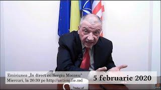 "Emisiunea ""În direct cu Sergiu Mocanu"" din 5 februarie 2020"
