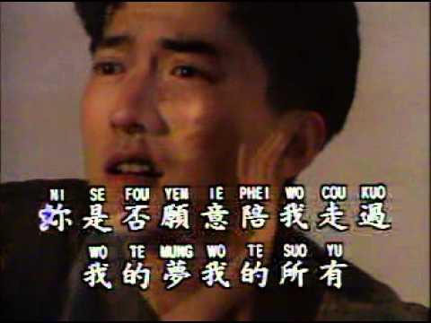 優必勝 - 今夜你會不會來 MV