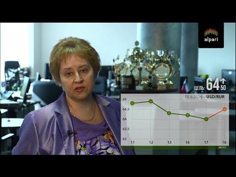 Рубль укрепился к доллару на открытии торгов