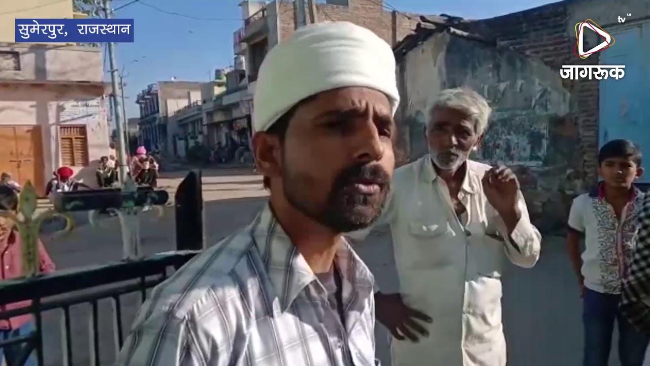 सुमेरपुर : वाहन की टक्कर से विद्युत पोल धराशाही