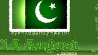 Mera Paigham PAKISTAN Nusrat Fateh Ali Kha HQ  song FULL SOUND