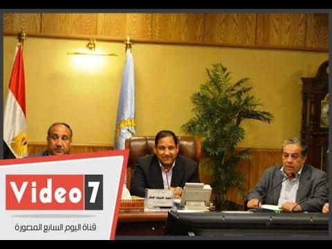 اليوم السابع :محافظ الغربية: ما تم إنجازه بالمحافظة فى عامين نتيجة دعم القيادة السياسية