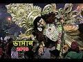 Durga Visarjan 2018 at Babughat Kolkata I Durga Puja 2018
