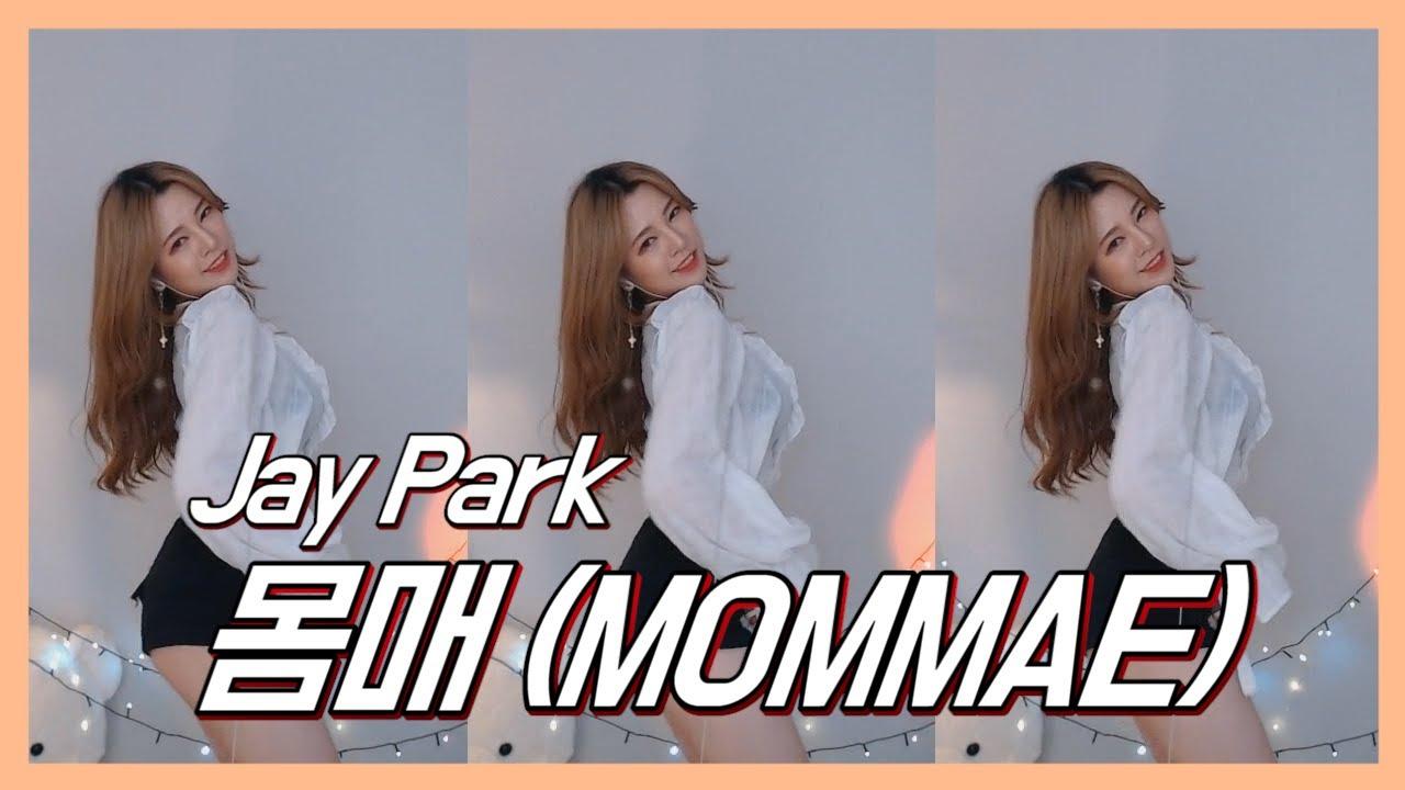 """[초플링 Dance] 박재범 (Jay Park) """"몸매 (MOMMAE)"""""""