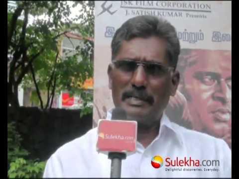 actor rama murthy speaks at madha yaanai koottam movie