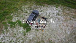 [Creator's Van-life] 라인프렌즈…