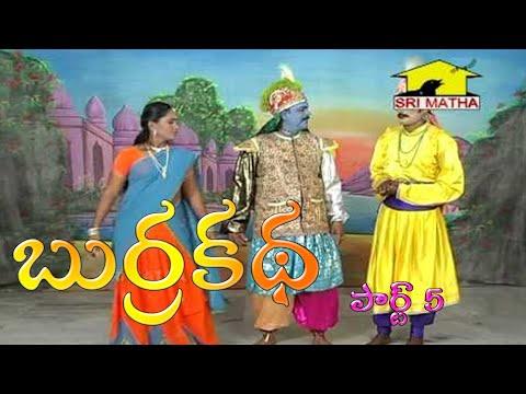 Burrakatha || Appala Naidu Burrakatha || Sabbavaram || Musichouse27