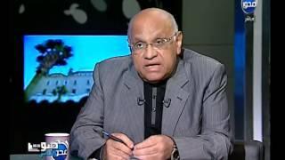 بالفيديو.. يوسف القعيد: أزمة الطائرة الروسية أعطت قبلة الحياة للإخوان