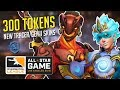 #OVERWATCH TALK   HOW TO GET NEW GENJI/TRACER ALL-STAR LEGENDARY SKINS