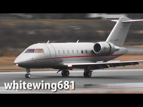 [CL605 Private Jet] VistaJet Bombardier Challenger 605 9H-VFJ LANDING TOYAMA Airport 富山空港 2016.2.13