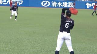 森敬斗 #遠藤成 #u18.