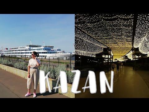 Казань: Поездка в Свияжск, Парк Аттракционов и Ночная Казань   ВЛОГ