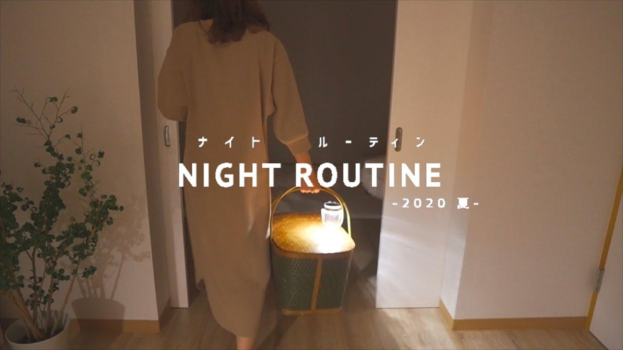 【休日ナイトルーティン】帰宅後に晩酌をする七夕の夜。- night routine -