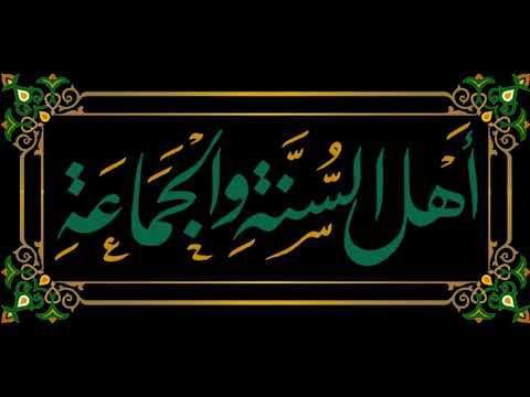 Talib Al Ilm Amir Qadri   پشتو بيان د الله د پاره محبت حصه ١