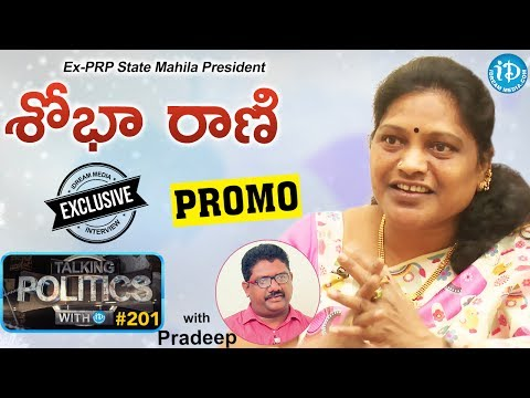 Ex-PRP State Mahila President Sobha Rani Exclusive Interview PROMO | TalkingPoliticsWithiDream #201