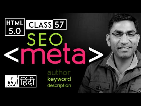 Meta tag keywords & description SEO - html 5 tutorial in hindi/urdu - Class - 57
