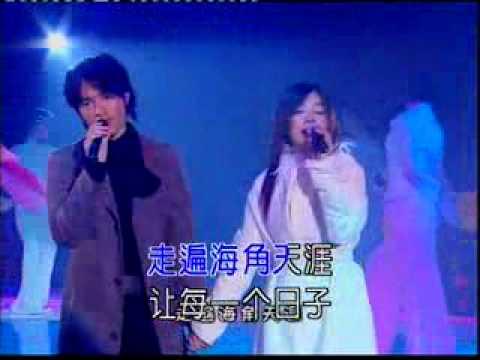 Vicki Zhao Wei and Leo Koo singing How I Wish (Haoxiang Haoxiang)