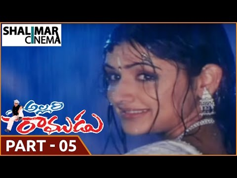 Allari Ramudu Movie || Part 05/12 || NTR , Aarthi Agarwal , Gajala || Shalimarcinema