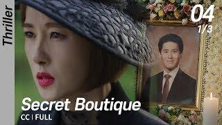 [CC/FULL] Secret Boutique EP04 (1/3) | 시크릿부티크