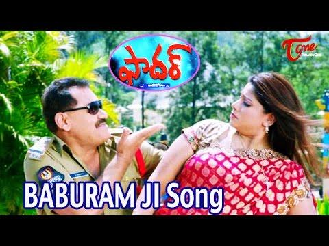 Father Movie | Baburam Ji Song Trailer | Kamal Kamaraju | Sayaji Shinde | Jyothi