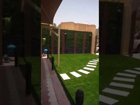 جدد حديقتك بالتصميم اللي يتناسب معك    بتكلفة بسيطة ...تصميم حديقة منزلية