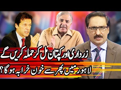 Kal Tak With Javed Chaudhry - 16 January 2018 - Express News