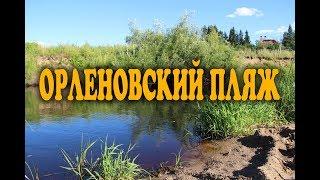 Корова и Комельский пляж, музыка, клип Алексей Матис