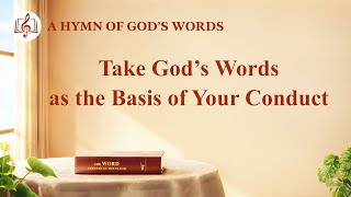 "2020 Christian Devotional Song | ""Take God's Words as the Basis of Your Conduct"""