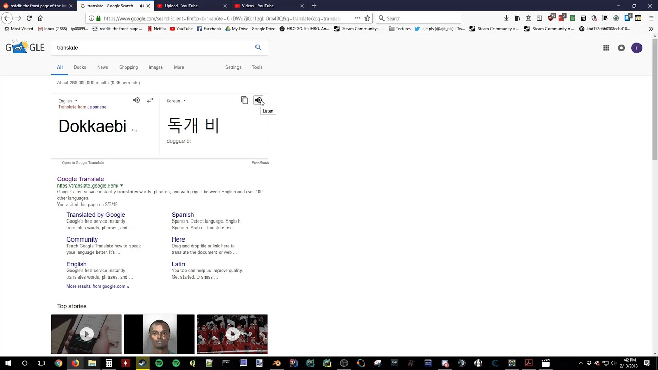How To Pronounce Dokkaebi Youtube