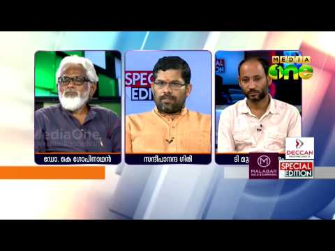 Stage set for International Yoga Day celebrations on Sunday - Special Edition 20-06-15