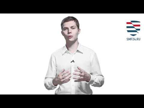 Быстрый Займ Г Салехардиз YouTube · Длительность: 5 мин19 с  · отправлено: 3 дн. назад · кем отправлено: Наталия Григорьева