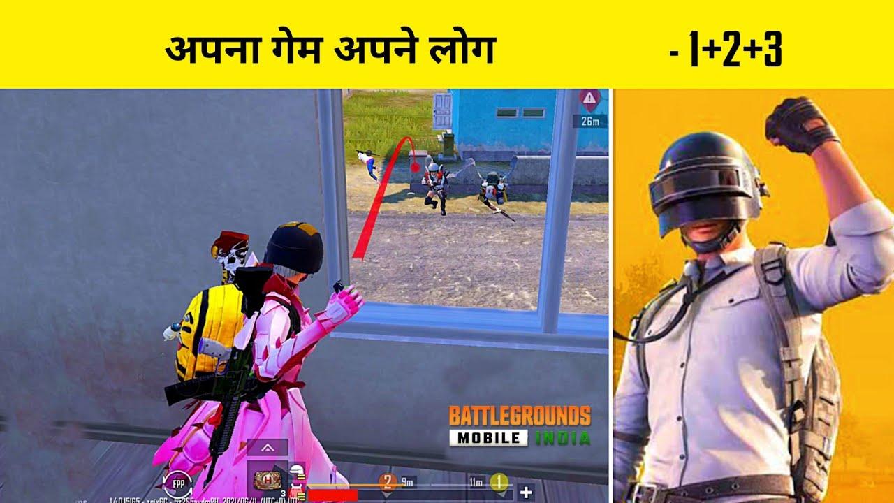 🇮🇳 Battleground Mobile India Failed Gameplay - Release Date - Legend X