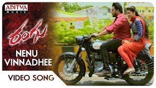 Nenu Vinnadhee Song || Rangu Songs || Thanish, Priya Singh || Yogeshwara Sharma